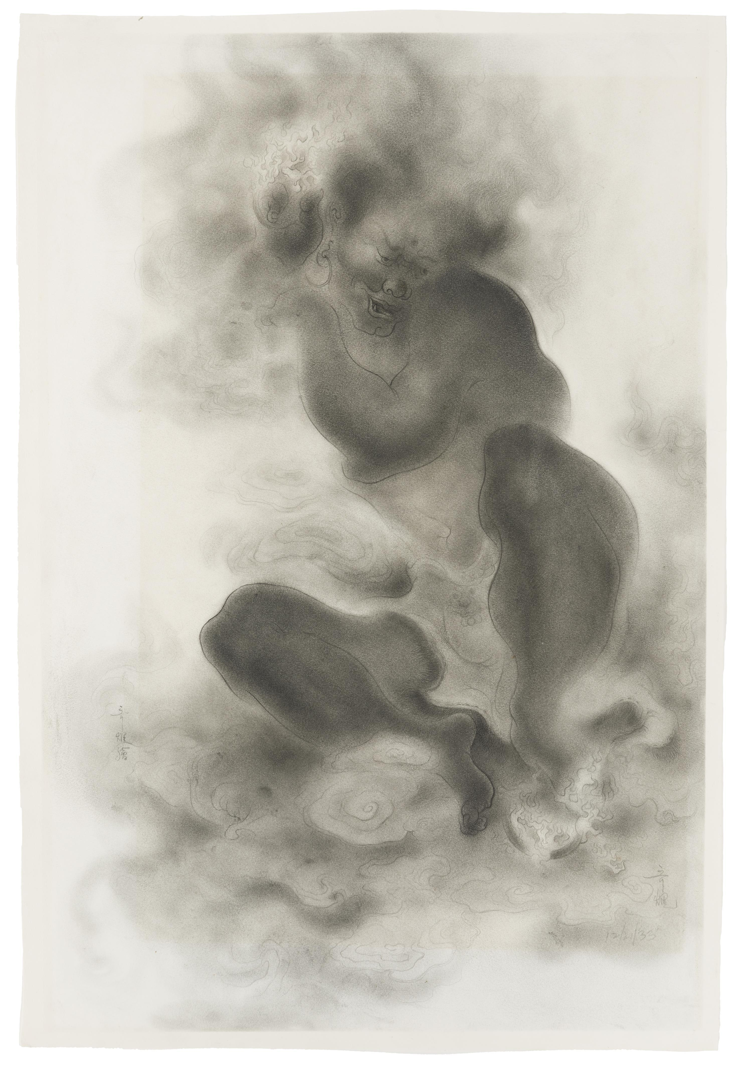 "Stanton MacDonald-Wright, (1890-1973 Santa Monica, CA), ""Japanese Genie,"" 1933, Pencil on Strathmore paper under Plexiglas, Sight: 21.5"
