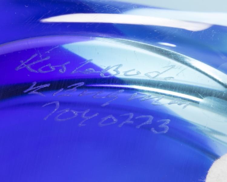 Three Karl Bergman / Kosta Boda glass vases