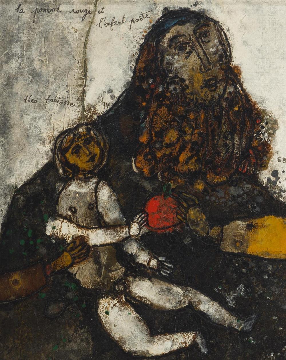 "Theo Tobiasse, (1927-2012 French), ""La Pomme Rouge et L'Enfant Poete,"" 1968, Oil on canvas laid to waxed canvas, 18"" H x 15"" W"