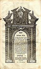 Yiddish Chumash. Blitz, Amsterdam, 1676-1679