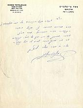 A Letter from the Rebbe Rabbi Moshe Teitelbaum author of the