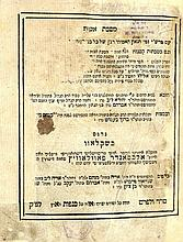 Tractate Avot with the Peirush HaGRA. Sklow, 1804. First edition