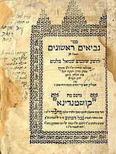 Nach Assa. 3 Volumes, Ladino, Constantinople, 1743-1745, Rare Edition