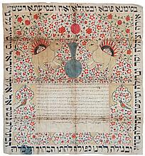 A Large Illustrated Ketubah. Isfahan [Persia], 1859