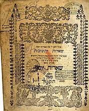 Signature of Rabbi Naftali Hirsch HaKohen of Berditchov, disciple of the Maggid of Mezeritsch [Furth], [1767]