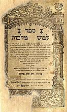 Levush. Prague, 1623-1624. Four Volumes. Complete Set