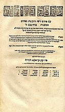 5 Tractates from the Babylonian Talmud. Krakow, 1605. Early and Rare Edition