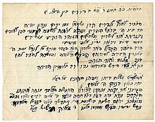 Letter from Rabbi Zelig Tarshish Segal, brother-in-law of the Alter of Novardok, 1925
