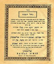 Collection of Belz Chassidic works [3]