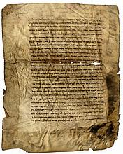 A Leaf from the Early Work 'Melamed HaTalmidim' by Rabbi Yaakov Anatoli, One of the Sages of Provence. Italy, 14-15th Century
