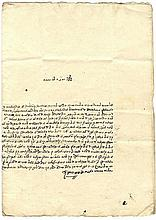 A Letter from Eliezer Russo, End of the 18th Century