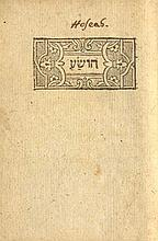 [Trei Asar - The Twelve] [1597?] Published by Plantiniana, at the press of Raphelengii. Exceptionally rare