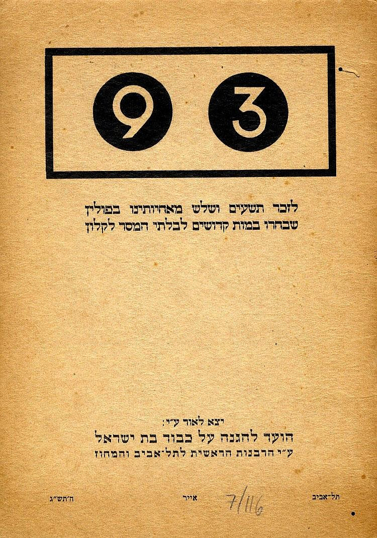 93. In Memory of 93 Polish Jewish Girls who Chose to Die and not Profane Themselves. Tel Aviv, [1943].