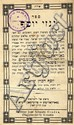 Ginzei Yosef. Deva 1930.