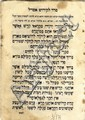 Haggada Shel Pesach.Siddur L'Kiddush Atvil. Djerba Rite [1935].