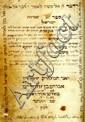 Sefer Zemirot  Yisrael, edited by Joseph Benoliel. Annaba (formerly Bone, Algeria). 1864.