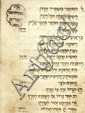 Manuscript. Sephardic Hymn.