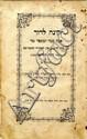 Kina L'Dovid. Upon the Death of Rabbi Dovid Luria [Radal]. Koenigsberg, [1856]