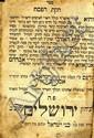 Chukat HaPesach Haggada. Jerusalem, Yisrael Bak, [1843].