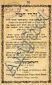 Zoharei Chama. Drohobych, [1896]. Pedigreed Copy.