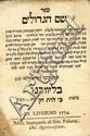 Shem HaGedolim. Leghorn, 1744.