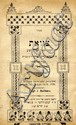 Ethical Will of Rabbi Yuda Greenwald, S. Wahrl, 1920.