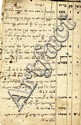 Manuscript. Kuntress of Comments and Critique on the Magen Avraham in the order of the Shulchan Aruch by Rabbi Moshe Shifman. 19th Century.