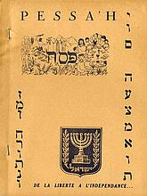 Five Booklets for Children Regarding Jewish Holidays. France, 1950s