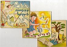 Collection of Illustrated Children's Booklets - Tapuach Publishing. Tel Aviv, 1950s