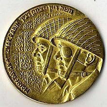 Medallion - Liberation of Jerusalem 1967