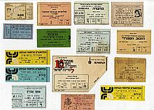 Large Collection of Theater Tickets. Israel, 1960s and 70s