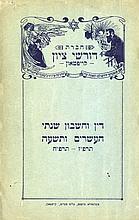 The Dorshei Zion Society - Capetown - Annual Report, 1927