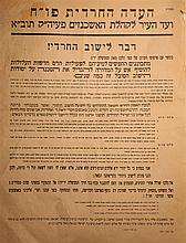 Poster Issued by the Council of the Eidah HaCharedit Opposing Increased Zionist Activities Following the Publication of the White Paper. Jerusalem, 1939