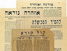 Collection of Early Posters from Leading Torah Scholars of all Backgrounds Opposing the Yemenite