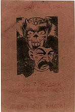 Collection of Anti-Semitic Posters - Russian Anti-Semitism. 1930s