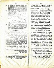 Flyer. Changes in synagogue customs by Rabbi Naphtali Hirsch Herzfeld. Grandson of the author of