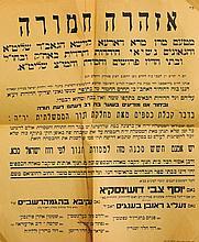 Poster. 'Severe Warning'. Jerusalem, [1942]
