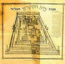 Plan of the Third Temple. Riaz Margoliot, [1920]. Only edition