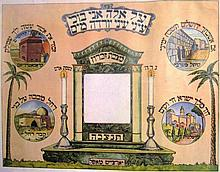 Yartzheit Calendar. In Memory of Holocaust Victims. 1950s
