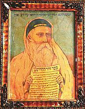 Poster. Rabbi Shimon Bar Yochai. Tunis? Beginning of the 20th century