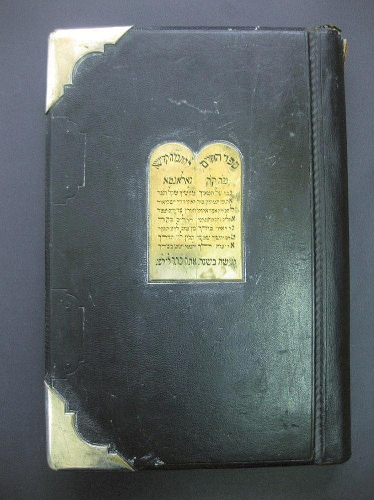 Manuscript. Ledger of the Galanta Community. Hungary. Rabbi Yosef Zvi Dushinsky. Rabbi Yehoshua Buxbaum. Benevolent Society. 1900. Illustrated Manuscript. Museum Piece