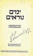 Collection of Jewish books, on Zionism and more