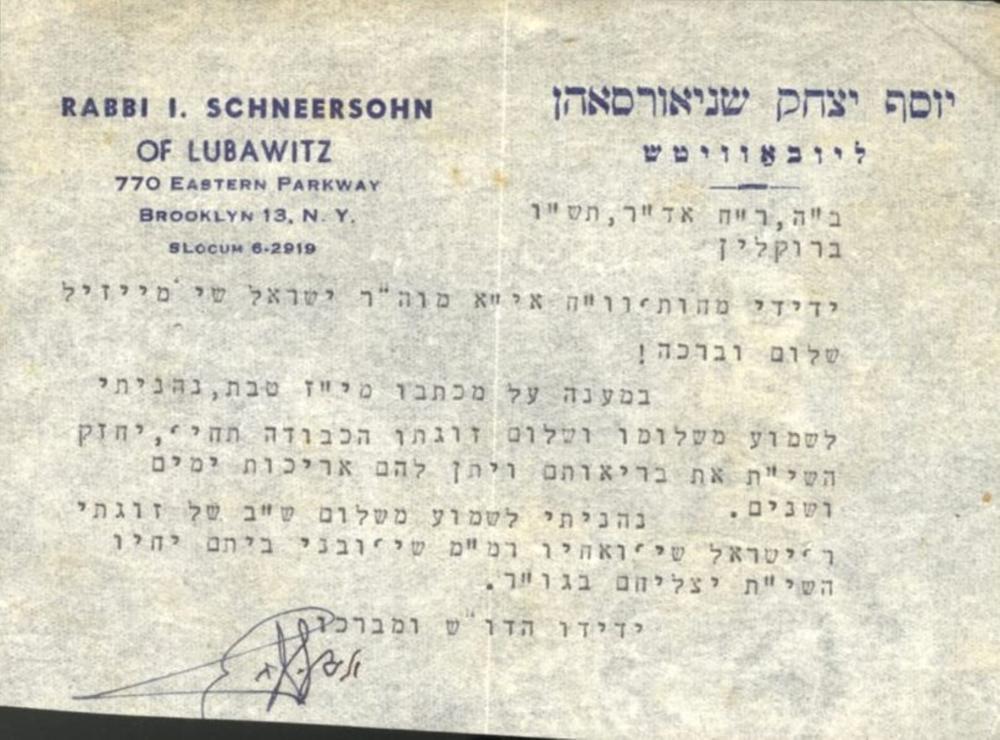 Lot 323: Letter for