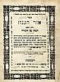 Ohr HaGanuz. Lemberg, [1866]. Chassidut