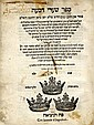 Sha'arei Dima. Venice, [1586]. Only Edition. Copy of the Provencal Family