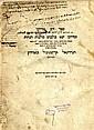 Sefer Rav Mordechai with