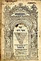 Mekor Chaim. Mantua, [1559]. Impressive Copy. Pedigreed Copy