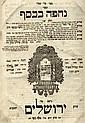 Nechpa B'Kessef. Jerusalem. Israel Bak Press. [1843]. Impressive Copy. Prestigious Dedication.