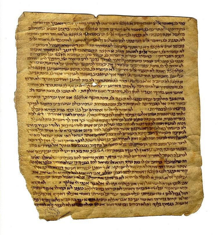 Manuscripts. Early, Unknown Medrash on the Ten Commandments. Beginning of the 11th Century