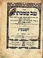 Shev Shemateta. Lemberg, 1864. Pedigreed Copy